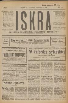 Iskra : dziennik polityczny, społeczny i literacki. R.8, № 202 (5 września 1917)