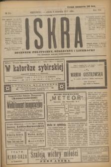 Iskra : dziennik polityczny, społeczny i literacki. R.8, № 205 (8 września 1917) + wkładka