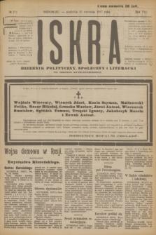 Iskra : dziennik polityczny, społeczny i literacki. R.8, № 211 (16 września 1917) + dod.