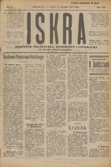 Iskra : dziennik polityczny, społeczny i literacki. R.8, № 212 (18 września 1917)