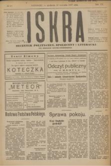 Iskra : dziennik polityczny, społeczny i literacki. R.8, № 217 (23 września 1917)