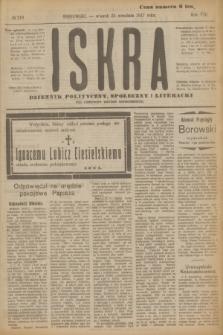 Iskra : dziennik polityczny, społeczny i literacki. R.8, № 218 (25 września 1917)