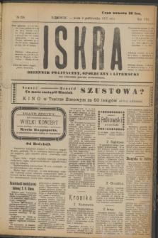 Iskra : dziennik polityczny, społeczny i literacki. R.8, № 224 (3 października 1917)