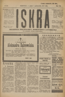 Iskra : dziennik polityczny, społeczny i literacki. R.8, № 226 (5 października 1917)