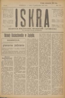 Iskra : dziennik polityczny, społeczny i literacki. R.8, № 230 (10 października 1917)