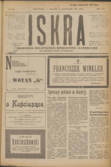 Iskra : dziennik polityczny, społeczny i literacki. R.8, № 231 (11 października 1917)