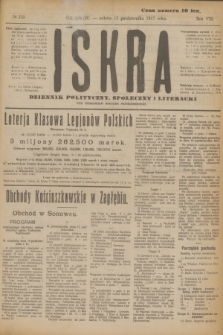 Iskra : dziennik polityczny, społeczny i literacki. R.8, № 233 (13 października 1917)