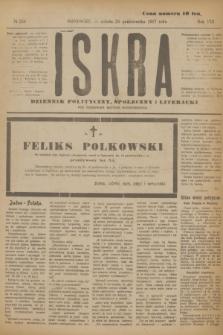 Iskra : dziennik polityczny, społeczny i literacki. R.8, № 238 (20 pażdziernika 1917)