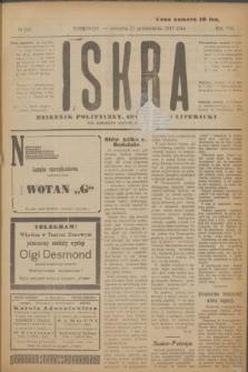 Iskra : dziennik polityczny, społeczny i literacki. R.8, № 239 (21 października 1917)