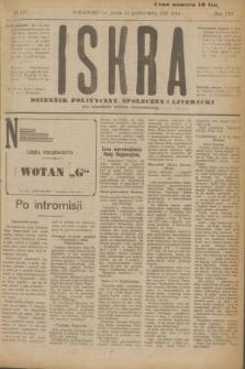 Iskra : dziennik polityczny, społeczny i literacki. R.8, № 247 (31 października 1917)
