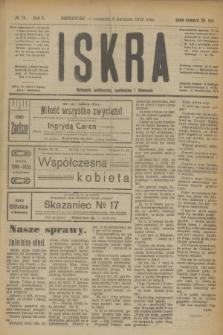 Iskra : dziennik polityczny, społeczny i literacki. R.10, № 76 (3 kwietnia 1919)