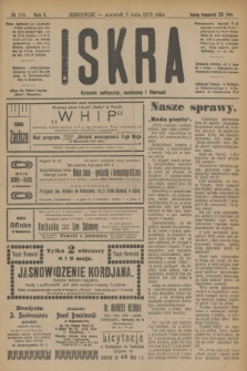 Iskra : dziennik polityczny, społeczny i literacki. R.10, № 103 (8 maja 1919) + dod.