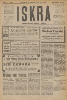 Iskra : dziennik polityczny, społeczny i literacki. R.10, № 114 (24 maja 1919)