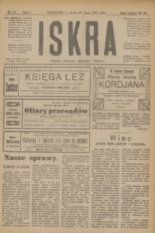 Iskra : dziennik polityczny, społeczny i literacki. R.10, № 117 (28 maja 1919)
