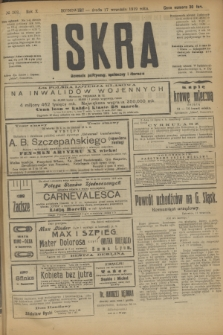 Iskra : dziennik polityczny, społeczny i literacki. R.10, № 203 (17 września 1919)