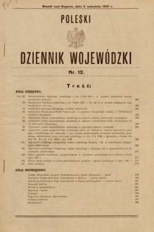 Poleski Dziennik Wojewódzki. 1931, nr12