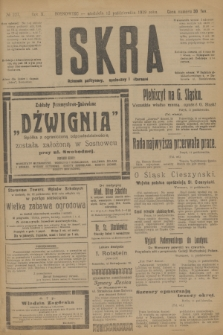 Iskra : dziennik polityczny, społeczny i literacki. R.10, № 227 (12 października 1919) + dod.