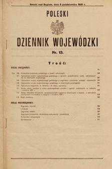 Poleski Dziennik Wojewódzki. 1931, nr13