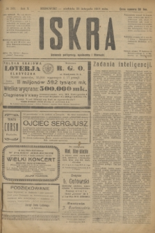 Iskra : dziennik polityczny, społeczny i literacki. R.10, № 263 (23 listopada 1919)