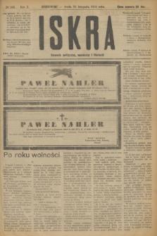Iskra : dziennik polityczny, społeczny i literacki. R.10, № 266 (26 listopada 1919)