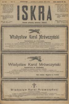Iskra : dziennik polityczny, społeczny i literacki. R.10, № 289 (21 grudnia 1919) + dod.