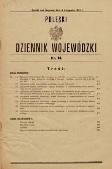 Poleski Dziennik Wojewódzki. 1931, nr14