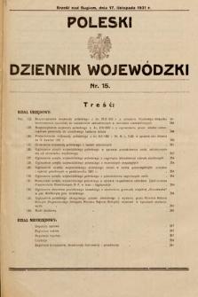 Poleski Dziennik Wojewódzki. 1931, nr15