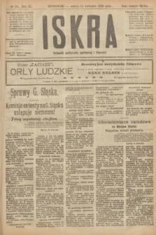 Iskra : dziennik polityczny, społeczny i literacki. R.11, № 96 (24 kwietnia 1920)