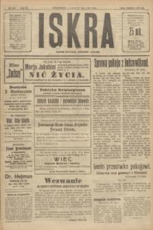 Iskra : dziennik polityczny, społeczny i literacki. R.11, № 246 (27 lipca 1920)