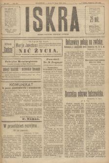 Iskra : dziennik polityczny, społeczny i literacki. R.11, № 247 (28 lipca 1920)