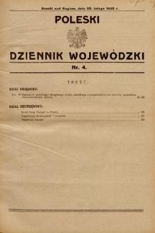 Poleski Dziennik Wojewódzki. 1932, nr4