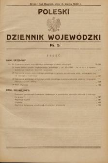 Poleski Dziennik Wojewódzki. 1932, nr5