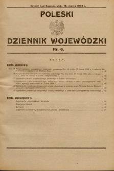 Poleski Dziennik Wojewódzki. 1932, nr6