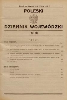 Poleski Dziennik Wojewódzki. 1932, nr12