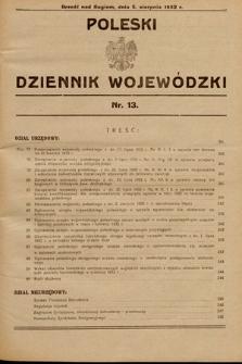 Poleski Dziennik Wojewódzki. 1932, nr13