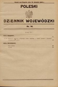 Poleski Dziennik Wojewódzki. 1932, nr14