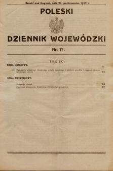 Poleski Dziennik Wojewódzki. 1932, nr17