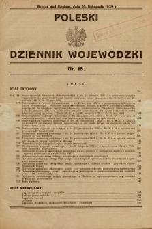 Poleski Dziennik Wojewódzki. 1932, nr18