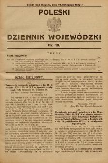 Poleski Dziennik Wojewódzki. 1932, nr19