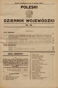 Poleski Dziennik Wojewódzki. 1932, nr21