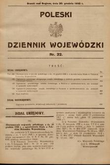 Poleski Dziennik Wojewódzki. 1932, nr22