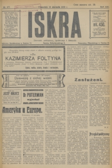 Iskra : dziennik polityczny, społeczny i literacki. R.8 [i.e.13], nr 177 (10 sierpnia 1922) + wkładka