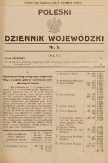 Poleski Dziennik Wojewódzki. 1933, nr5