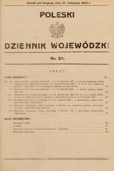 Poleski Dziennik Wojewódzki. 1933, nr24