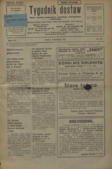 Tygodnik dostaw : pismo fachowe poświęcone polskiemu dostawnictwu i odbudowie. R.15, nr 13 (3 kwietnia 1923)