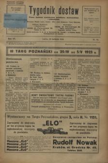 Tygodnik dostaw : pismo fachowe poświęcone polskiemu dostawnictwu i odbudowie. R.15, nr 16 (25 kwietnia 1923)