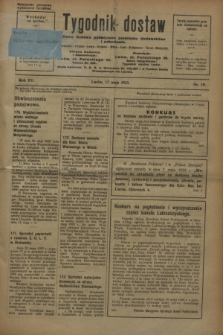 Tygodnik dostaw : pismo fachowe poświęcone polskiemu dostawnictwu i odbudowie. R.15, nr 19 (17 maja 1923)