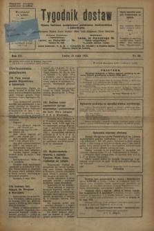 Tygodnik dostaw : pismo fachowe poświęcone polskiemu dostawnictwu i odbudowie. R.15, nr 20 (24 maja 1923)