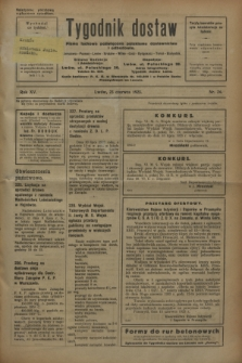 Tygodnik dostaw : pismo fachowe poświęcone polskiemu dostawnictwu i odbudowie. R.15, nr 24 (23 czerwca 1923)