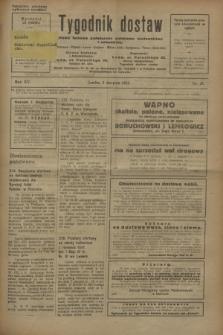 Tygodnik dostaw : pismo fachowe poświęcone polskiemu dostawnictwu i odbudowie. R.15, nr 29 (2 sierpnia 1923)